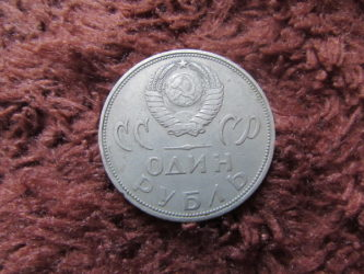 сколько стоит рубль, курс рубля