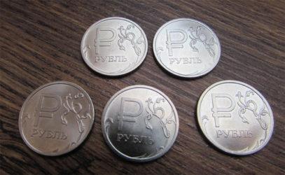 Сколько стоит 1 рубль с буквой р монеты 2 евро 2014