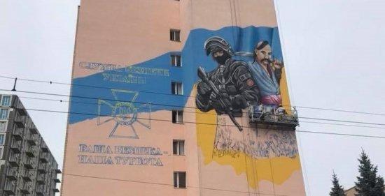Спецназ ФСБ России в центре Киева