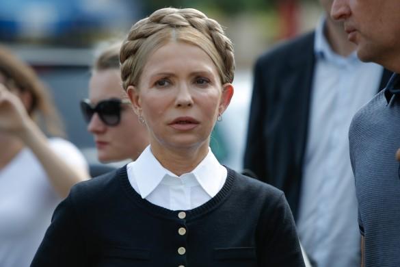 Тимошенко Юля